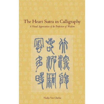The Heart Sutra in Calligraphy by Nadja Van Ghelue