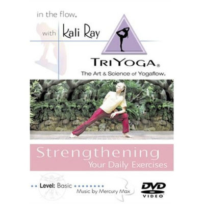 TriYoga DVD Set with Kali Ray